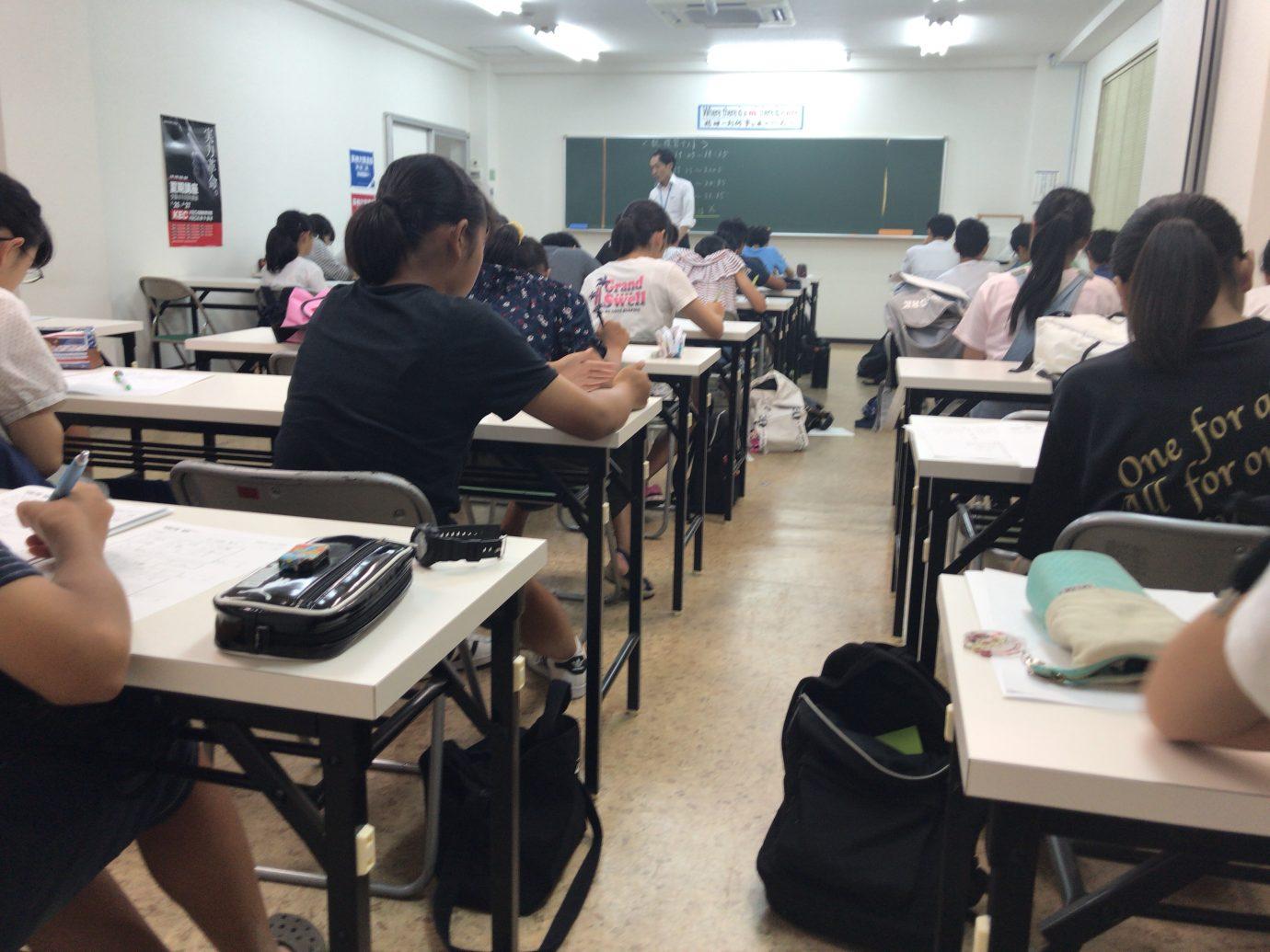 夏期集中講座 総復習テスト 中学生 塾予備校