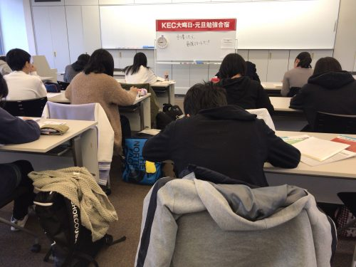 KEC大晦日元旦受験合宿2019_中学3年生の様子
