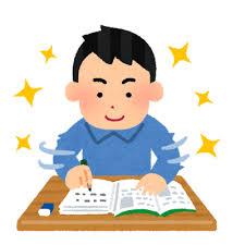 KEC_塾_予備校_復習テスト