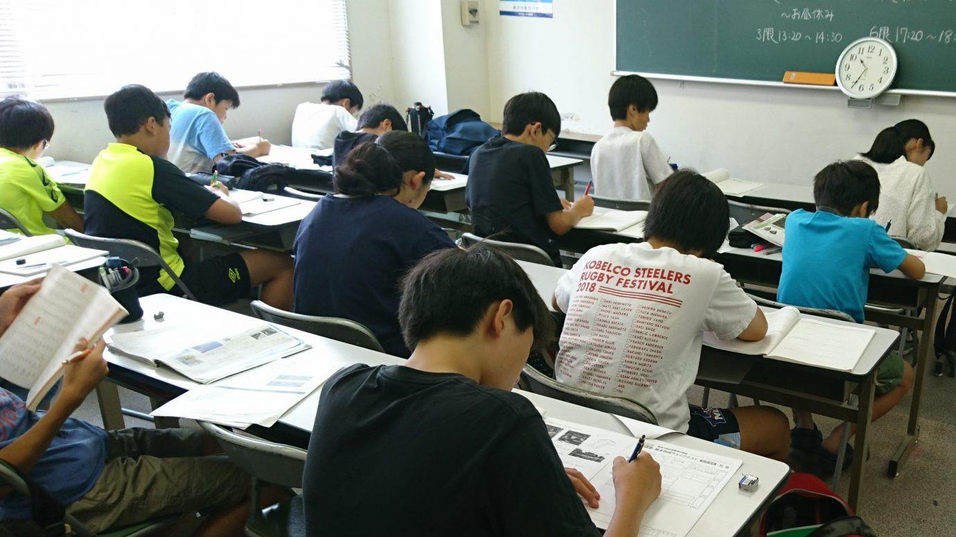 KEC_塾_予備校_楠葉本校_定期テスト勉強会