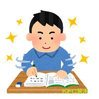 KEC_塾_予備校_楠葉本校_家庭学習