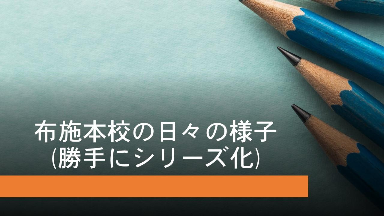 KEC_塾_予備校_布施本校_東大阪