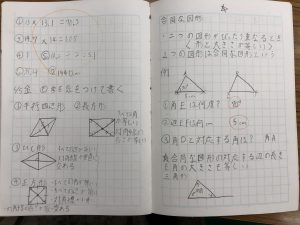 KEC_塾_予備校_布施本校_東大阪_生徒のノート(最近)