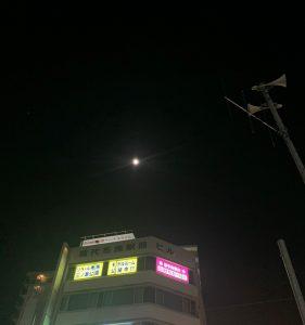KEC_塾_予備校_布施本校_東大阪市_大阪市_中秋の名月その②