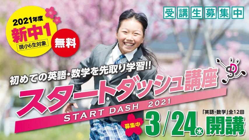 高校 確定 入試 県 滋賀 倍率 2021 令和3年度(2021年度)兵庫県公立高校入試の倍率が確定していましたね。