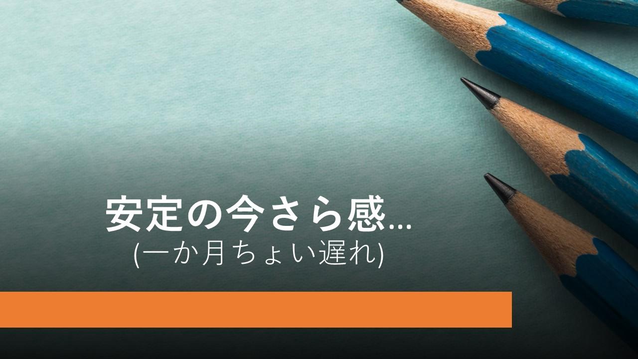 KEC_塾_予備校_布施本校_東大阪市_大阪市_ブログタイトル用【祝・卒業!】
