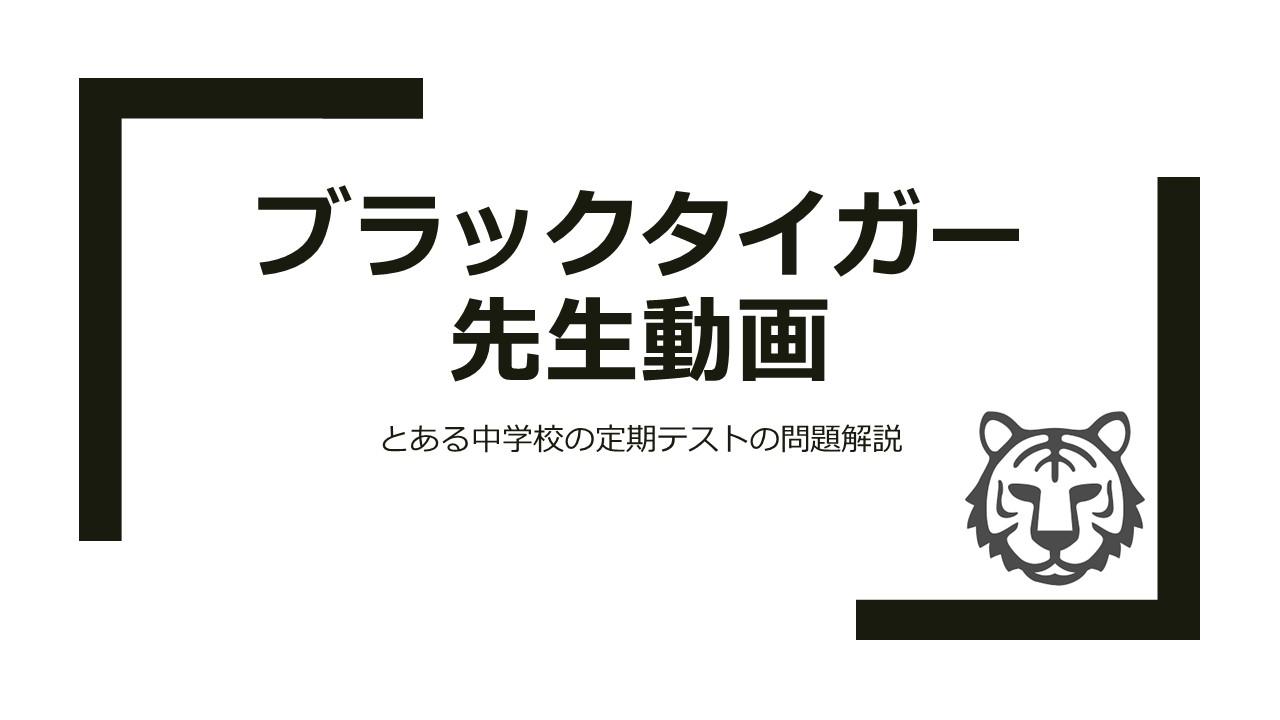 KEC_塾_予備校_高校受験_大学受験